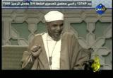 إضغط لمشاهدة ''تدبر القرآن الكريم (نبضة) ''