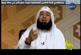إضغط لمشاهدة ''الدعوة إلى الله (قبسات ونسمات) ''