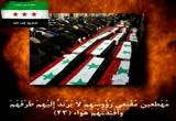 إضغط لمشاهدة ''إلى الظالمين في سوريا  ''