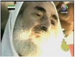 الفيلم الوثائقي الشيخ أحمد ياسين