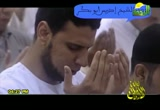 إضغط لمشاهدة ''دعاء الشيخ إدريس أبو بكر لاخوننا فى سوريا ''