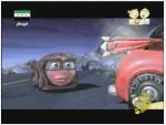 إضغط لمشاهدة ''الحلقة 18 (نادي السيارات) ''