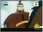 إضغط لمشاهدة ''الحلقة 14 (الفارس الشجاع) ''