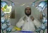 إضغط لمشاهدة '' خريطة رمضان - الشيخ / هاني حلمي  ''