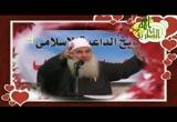 إضغط لمشاهدة ''معاصي القلوب - الشيخ / محمد حسين يعقوب ''