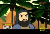 إضغط لمشاهدة ''نشيد سيدنا شعيب وأيوب ''