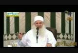 إضغط لمشاهدة ''الصبر للشيخ محمد حسين يعقوب ''