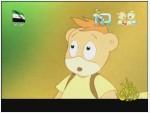 إضغط لمشاهدة ''الحلقة 16 (الغابة الخضراء) ''