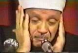 إضغط لمشاهدة ''تلاوة للشيخ عبد الباسط عبد الصمد ''