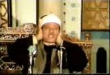 إضغط لمشاهدة ''الشيخ عبد الباسط عبد الصمد ''