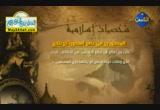 إضغط لمشاهدة ''المنصور بن ابى عامر اسطورة لن تتكرر ( شخصيات اسلامية ) ''