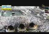 إضغط لمشاهدة ''رسالة الى الحجيج ( قبسات ) مجموعة شيوخ ''