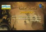 إضغط لمشاهدة ''على بن الحسين بن على  ''