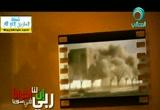 إضغط لمشاهدة ''ربي إن لنا إخوة في سوريا  ''