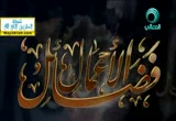 إضغط لمشاهدة ''فضل تدبر القرآن ''