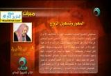 إضغط لمشاهدة ''تيسير المهور للأزواج (الشيخ عبد العزيز ابن باز) ''