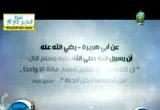 إضغط لمشاهدة ''إسم الله المجيب (أسماء الله الحسنى) ''