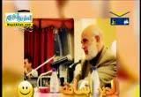 إضغط لمشاهدة ''تزين الرجل لزوجته اضحك مع الشيخ وجدي غنيم ''