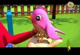 إضغط لمشاهدة ''العصفورة (طيور بيبي) ''