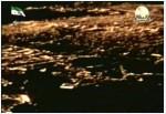 إضغط لمشاهدة ''الفيلم الوثائقي الأرض المنشطرة ''