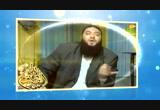 إضغط لمشاهدة ''الى كل ملتزم وكل ملتزمه  د حازم شومان ''