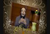إضغط لمشاهدة ''يا باغي الخير أقبل...عبادتي في رمضان الشيخ احمد جلال  ''