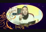 إضغط لمشاهدة ''القرآن غيرنى د حازم شومان ''