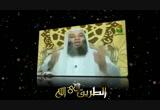 إضغط لمشاهدة ''نفسك بجد ربنا يوفقك لليلة القدر ؟؟ فاسمع إذا ً الشيخ محمد حسان  ''