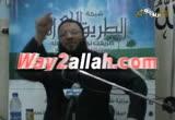 إضغط لمشاهدة ''مقطع مؤثر عن قصة توبة كعب بن مالك ( الدكتور حازم شومان ) ''