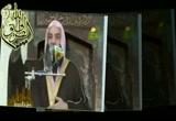 إضغط لمشاهدة ''أصناف الناس في عاشوراء - فضيلة الشيخ محمد حسان ''