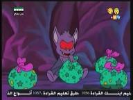 إضغط لمشاهدة ''وحش الطاحونة( سكيبر وسكيتو) ''