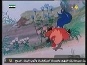 إضغط لمشاهدة ''القط (أسرار الغابة) ''