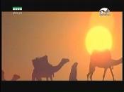 إضغط لمشاهدة ''الهجرة الي المغرب(أيام أندلسية) ''