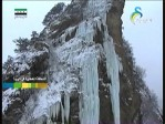 إضغط لمشاهدة ''جبال الروكيز(رحلة جيلوجية) ''