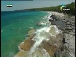 إضغط لمشاهدة ''البحيرات الكبري(رحلة جيلوجية) ''