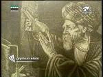 إضغط لمشاهدة ''ابن البيطار(العلماء المسلمون) ''