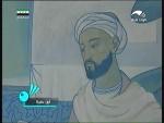 إضغط لمشاهدة ''ابن سينا(العلماء المسلمون) ''