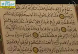 إضغط لمشاهدة ''الكتب السماوية - الجزء الأول(18_11 _2013) قبسات من الكتاب ''