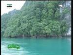 إضغط لمشاهدة ''متنزه امبوسيلي الوطني(في متنزهات الطبيعة) ''