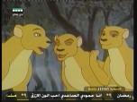 إضغط لمشاهدة ''الحلقة -39- سيمبا ''
