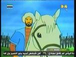إضغط لمشاهدة ''السلطان محمد الفاتح ''