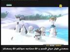 إضغط لمشاهدة ''الحلقة 4 (فتي الثلج) ''