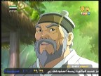 إضغط لمشاهدة ''الحلقة 3 (قصص من الغابة) ''