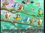 إضغط لمشاهدة ''الدلو (قصص من الغابة) ''