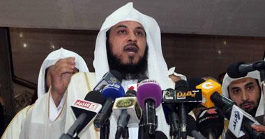 إضغط لمشاهدة '' د.العريفى :: لا أستطيع تخيل الدنيا بدون المصريين !!! ''