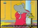 إضغط لمشاهدة ''الغزاة(بابار) ''