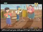 إضغط لمشاهدة ''ذي القرنين (قصص الانسان في القرآن) ''