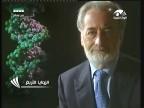 إضغط لمشاهدة ''الحلقة 2 (عجائب الكيمياء) ''