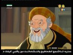 إضغط لمشاهدة ''الخضر عليه السلام 2   (قصص الانسان في القرآن) ''