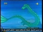 إضغط لمشاهدة ''ثعبان الماء (بابار) ''